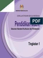 DSKP KSSM PENDIDIKAN MUZIK TINGKATAN 1.pdf