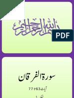 Surah Al Furqan image format 1st lect final.pptx
