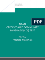 Nepali CCL Practice Test Material a - Script