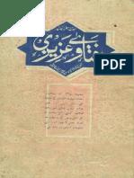 Fatawa Azizi.pdf