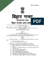 Bihar RPWD Rules_1_2_2018