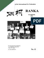 Ranka Yearbook 1996 Med