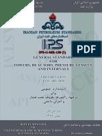g-me-150.pdf