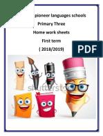 English Homework Sheets First Term Pr.3 2018 2019