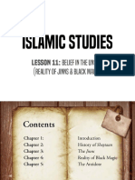 Islamic Studies 12.pdf