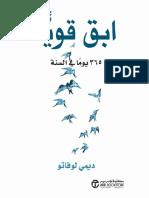 Download PDF eBooks.org 1531858467Xk9L3
