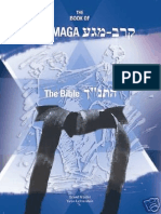 The Book of Krav Maga - The Bible