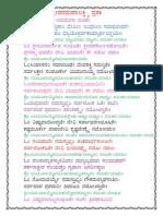 VaramahaalaksmiVrata17.pdf