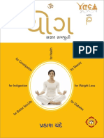 yog book