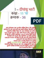 Project Lata Mangeshkar