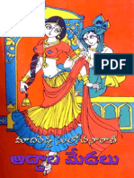 AddalaMeda by Madireddy SulochanaRani.pdf