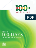 First 100 Days of PTI in government - Performance Report
