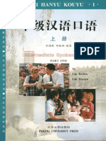 Intermediate Spoken Chinese vol 1 BUP 2005.PDF