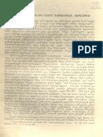 194001 - ცინცაძე - მოსკოვ-კახეთის ურთიერთობა