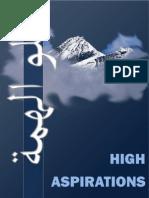 High_Aspirations-Uluww Al Himmah