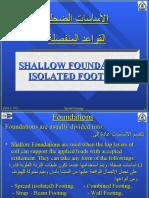 footing-a-120405033050-phpapp02