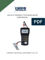 UM-2D User Manual