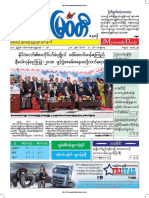 Myawady Daily Newspaper 30-11-2018