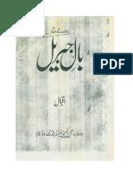 1921.pdf