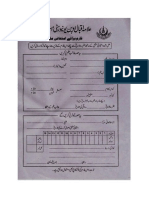 Assignment Marks Form