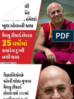 Khushi.pdf