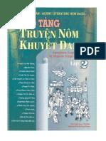 Kho Tang Truyen Nom Khuyet Danh 2