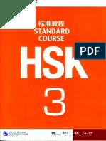 HSK3 Standard