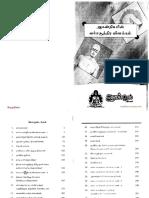 Varma soothira vilakkam.pdf