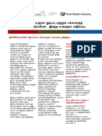 Anticoagulants (Tamil)