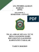 Contoh Rencana Pembelajaran Harian