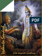 Vedanta Sandesh - Dec 2018