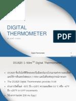 08 - การทดลองที่ 8 Digital Thermometer.pdf