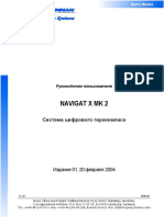 Navigat Xmk2 Russia