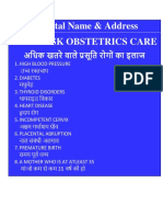 High Risk Obstetrics Care