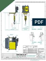DZX-1051_a.pdf