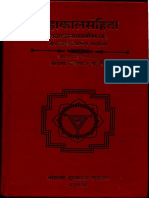 Mahakala-Samhita.pdf