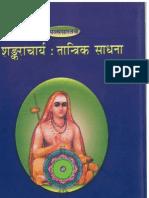 Shankaracharya-Tantrik-Sadhana-I.pdf