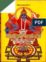 Matangi-MahaVidya.pdf