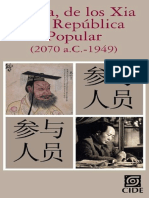 Anguiano Eugenio Editor, China de Los Xia a La Republica Popular 2070 a.C.-1949