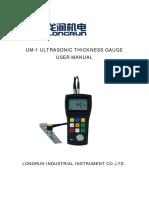 UM-1 User Manual
