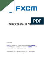 fxcm manual