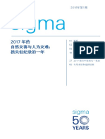 sigma1_2018_ch