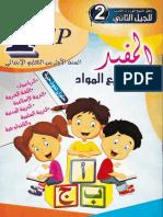 1ap-mofid.pdf