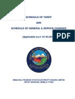 Schedule of Tariff 2017