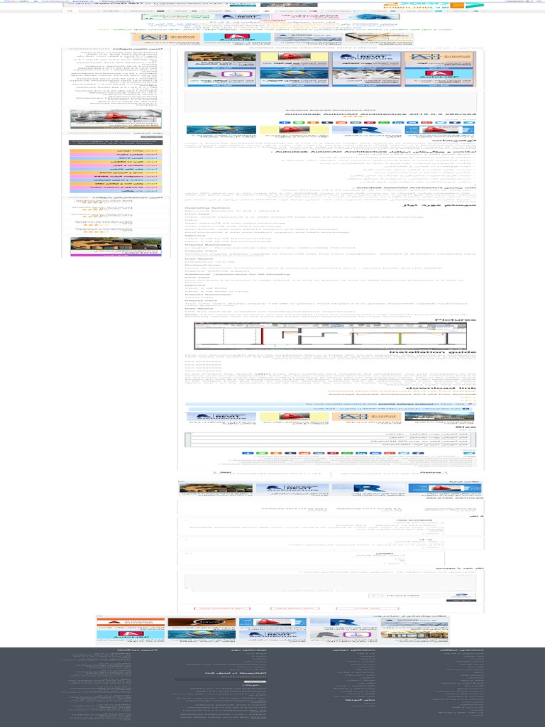 autodesk autocad architecture 2013 iso (x86/x64)