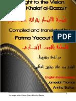 Usul Qira'at Khalaf 10