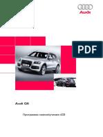 Audi Q5 Rus