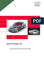 Audi TT 2007 Russian