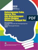 Unit Pembelajaran PPKn SMP - Keberagaman Suku