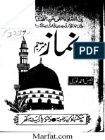 Namaz Hanafi [Urdu]